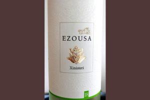 Отзыв о вине Ezousa Xynisteri white dry 2018