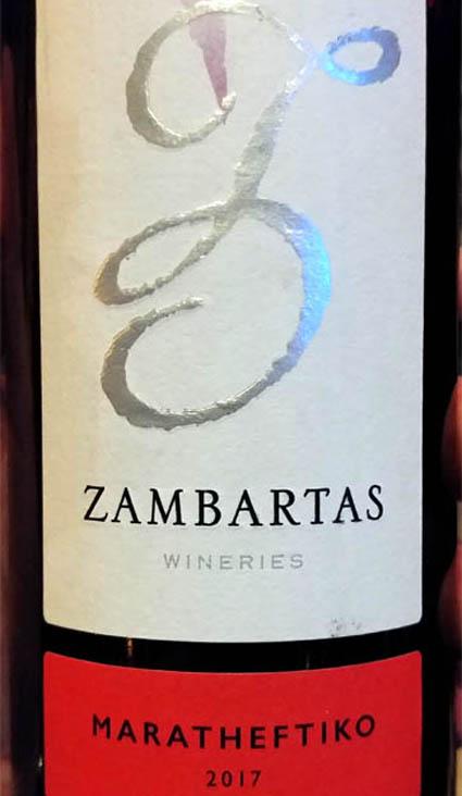 Вина из Маратефтико от виноделен Argyrides и Zambartas