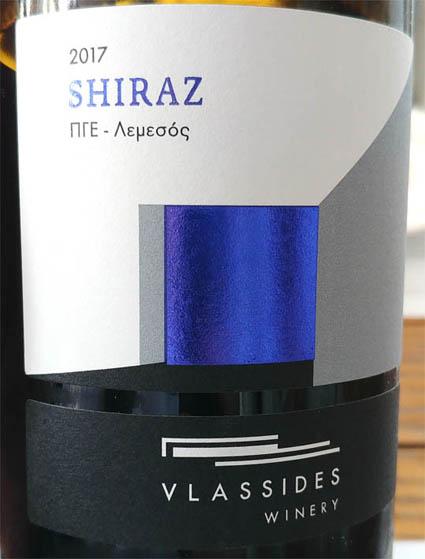 Вино из Шираза от винодельни Vlassides