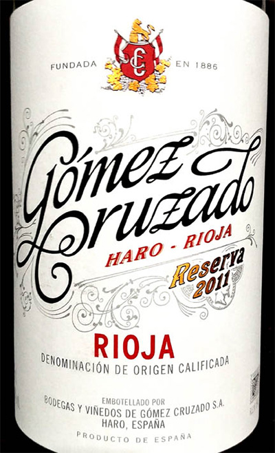 Отзыв о вине Gomez Cruzado Haro - Rioja Reserva 2011