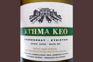 Отзыв о вине KTHMA KEO Chardonnay — Xynisteri white dry 2017