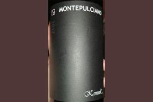 Отзыв о вине Kamnik Vineyards Montepulciano 2017