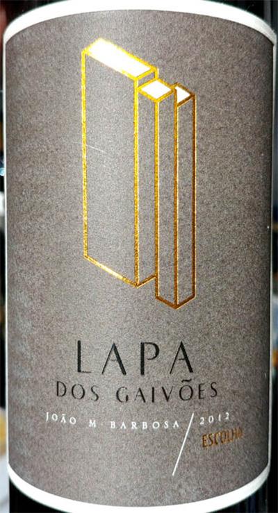 Отзыв о вине Lapa dos Gaivoes vinho tinto single vineyard 2012