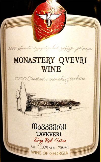 Отзыв о вине Monastery Qvevri Wine Tavkveri dry red 2016