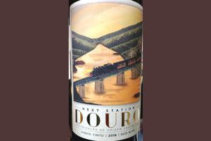 Отзыв о вине Next Station Douro vinho tinto 2016