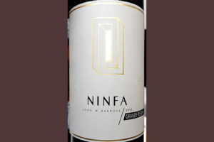 Отзыв о вине Ninfa Grande Reserva vinho tinto single vineyard 2012