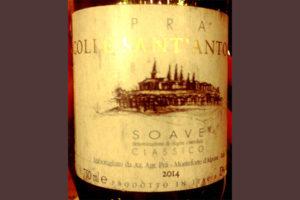 Отзыв о вине PRA Colle Sant'Anto Soave classico 2014
