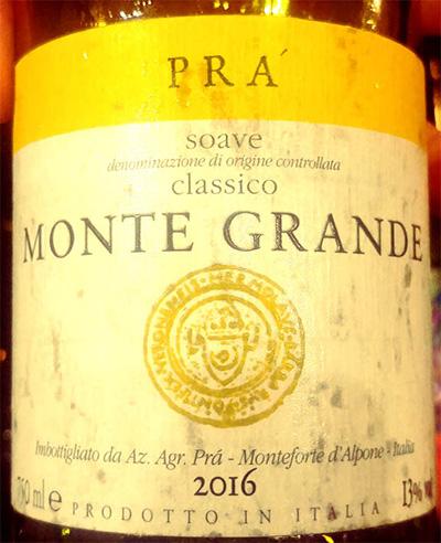 Отзыв о вине PRA Monte Grande Soave classico 2016