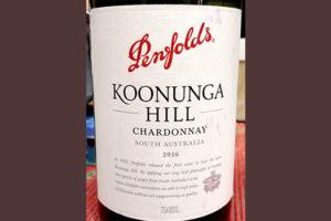 Отзыв о вине Penfolds Koounga Hill Chardonnay 2016