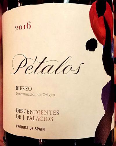 Отзыв о вине Petalos Bierzo Descendientes de J.Palacios 2016