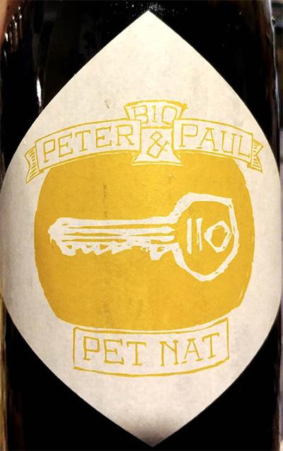 Отзыв об игристом вине Peter & Paul Pet Nat Bio 2017