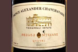 Отзыв о вине Prince Alexander Chavchavadze Tsinandali Estate Mrsvane Qvevri 2017