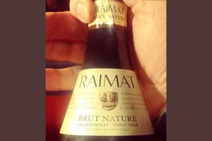 Отзыв об игристом вине Raimat Brut Nature Chardonnay Pinot Noir