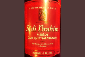 Отзыв о вине Sadi Brahim Merlot Cabernet Sauvignon 2017