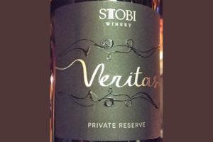 Отзыв о вине Stobi Winery Veritas Barrique private reserve 2017