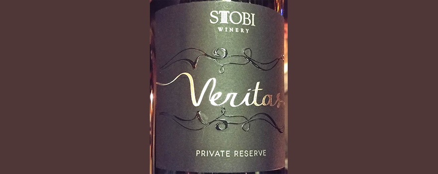 Отзыв о вине Stobi Winery Veritas Barrique private reserve 2017