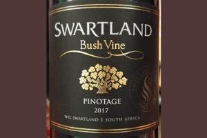 Отзыв о вине Swartland Bush Vine Pinotage 2017