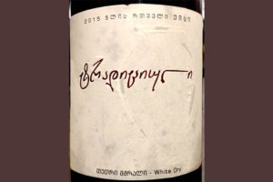 Отзыв о вине Traditional Kisi white dry 2015
