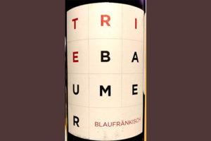 Отзыв о вине Triebaumer Blaufrankisch 2016