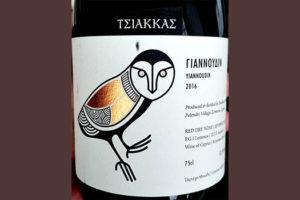 Отзыв о вине Tsiakkas Yiannoudin red dry 2016