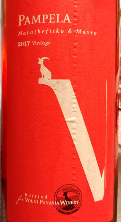 Отзыв о вине Vouni Panayia Winery Pampela V Rose 2017