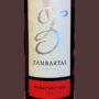 Отзыв о вине Zambartas Winery Maratheftiko 2017