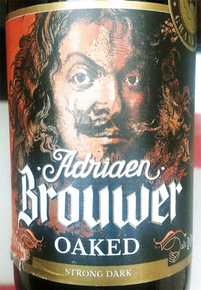 Отзыв о пиве Adriaen Brouwer Oaked strong dark
