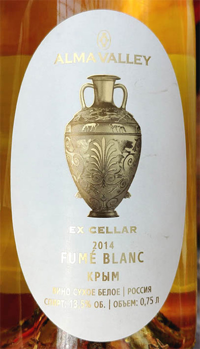 Отзыв о вине Alma Valley Fume Blanc Ex Cellar 2014
