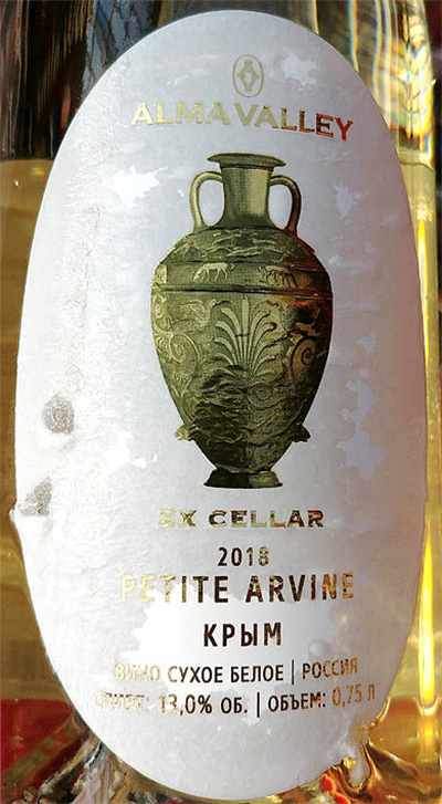 Отзыв о вине Alma Valley Petite Arvine Ex Cellar 2018