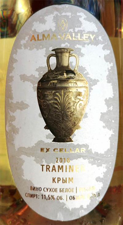 Отзыв о вине Alma Valley Traminer Ex Cellar 2018