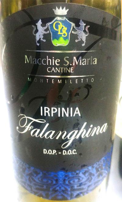 Отзыв о вине Cantina Macchie S.Maria Irpinia Falanghina 2017