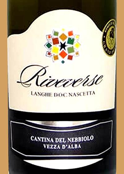 Отзыв о вине Cantina del Nebbiolo Reveverse Lange DOC Nascetta 2017
