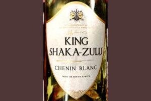 Отзыв о вине King Shaka-Zulu Chenin Blanc 2018