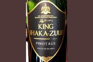 Отзыв о вине King Shaka-Zulu Pinotage 2017