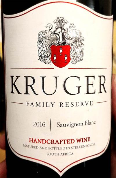 Отзыв о вине Kruger Family Reserve Sauvignon Blanc 2016