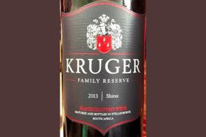 Отзыв о вине Kruger Family Reserve Shiraz 2013