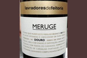 Отзыв о вине Lavradores de Feitoria Meruge Douru DOC branco 2017