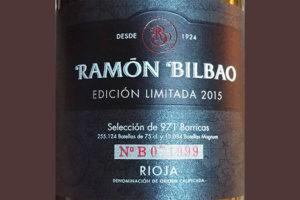 Отзыв о вине Ramon Bilbao Edicion Limitada 2015