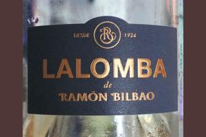 Отзыв о вине Ramon Bilbao Lalomba rosado 2017