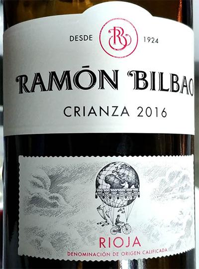 Отзыв о вине Ramon Bilbao crianza 2016