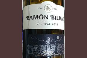 Отзыв о вине Ramon Bilbao reserva 2014
