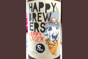 Отзыв о пиве Siris Happy Brewers Hoppy Lager