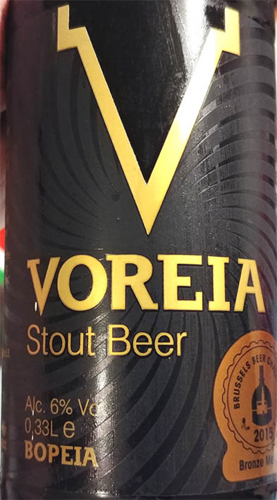 Отзыв о пиве Siris Voreia Stout beer