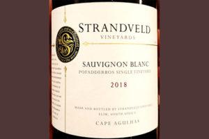 Отзыв о вине Strandveld Vineyards Pofadderbos Single Vineyards Sauvignon Blanc 2018