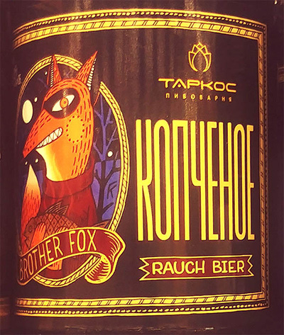 Отзыв о пиве Tarkos Brother Fox Копченое Rauch Bier