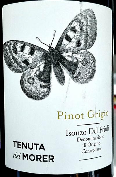 Отзыв о вине Tenuta del Morer Pinot Grigio 2017