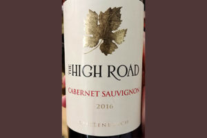 Отзыв о вине The High Road Cabernet Sauvignon 2016