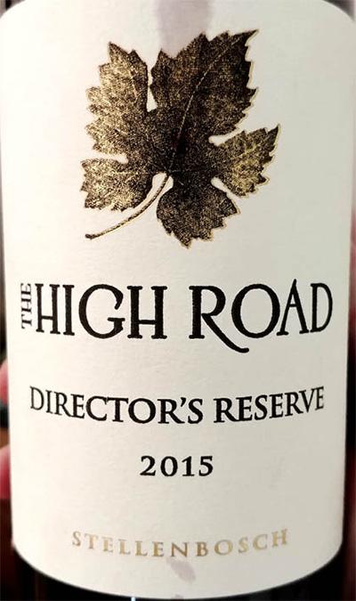 Отзыв о вине The High Road Director's Reserve 2015