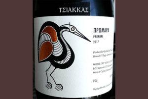 Отзыв о вине Tsiakkas Promara white dry 2017