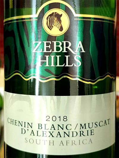 Отзыв о вине Zebra Hills Chenin Blanc Muscat d'Alexabdrie 2018